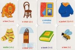 английский язык в играх английские глаголы самые популярные глаголы