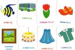 английские глаголы игра