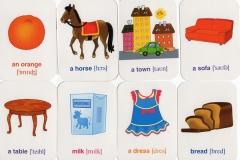 глаголы игра