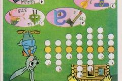 журнал детские кроссворды