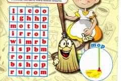 детский журнал ириска обзор