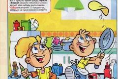 детский журнал ириска