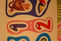 detskiy-jurnal-s-nakleykami