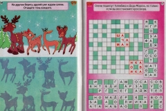 jurnal-kuzya-ukraina