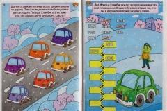 kuzia-jurnal-online