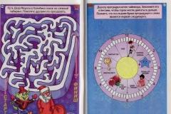 kuzya-jurnal-detskiy