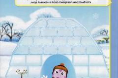 jurnal-luntik-2012