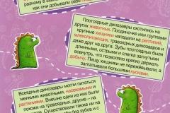 jurnal-golovolomki-ukraina