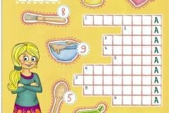 kartinki-neposedy-jurnal