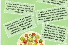 recepty-iz-neposedy-jurnala
