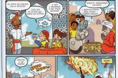 sasha-i-masha-detskiy-jurnal