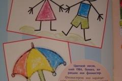 Журналы для детей 6 лет