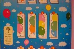 Журналы для детей 4 лет