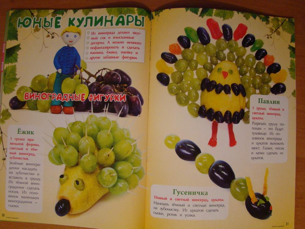Развивающие детские журналы