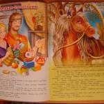 В гостях у сказки журнал