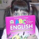 Как научить ребенка английскому дома: мой опыт